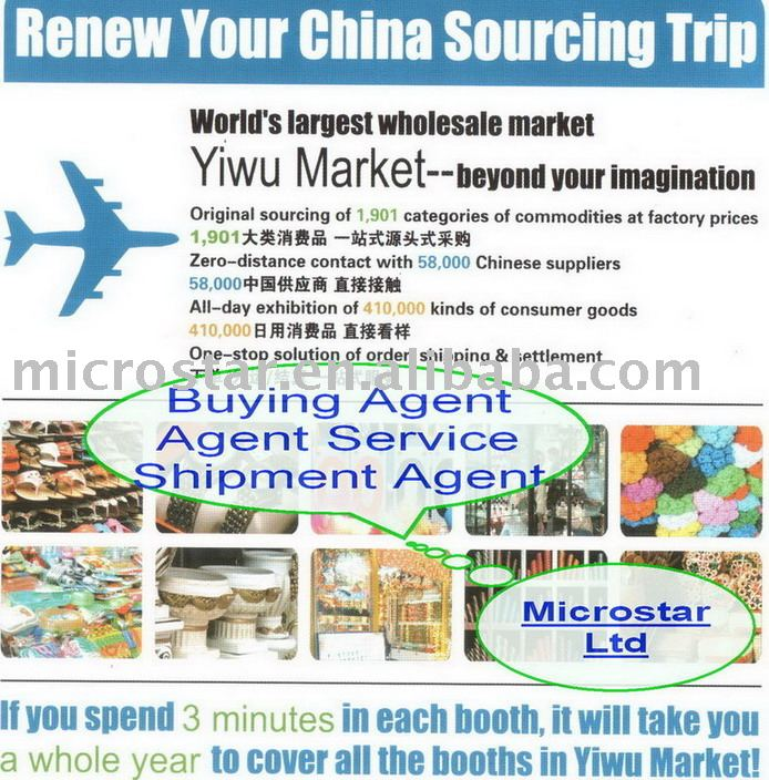 Professional Warehouse Service Consolidation Shipment Service in Yiwu