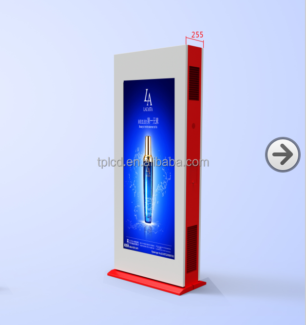 Customized HD all Weatherproof LCD Touch Screen kiosk advertising monitor