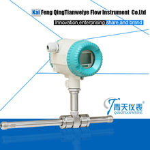 24VDC 4-20mA Axial Turbine Flow meter for Liquid