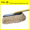 Hot sale home used telescopic car duster brush