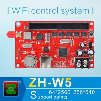 Zhonghang WIFI led module controller card ZH-W5 screen display panel control card