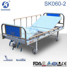 SK060-2 Double Crank Medical Beds,king size hospital bed