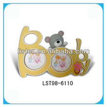 2012 New Design Beauty Resin Photo Frame For Kids
