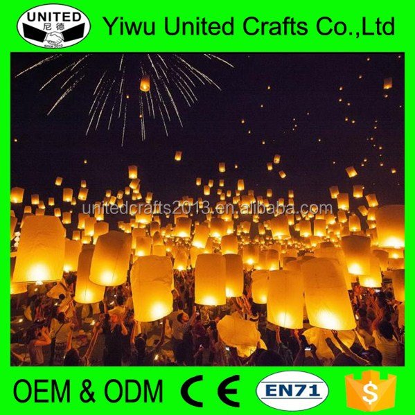 Flying sky birthday paper wishes lamp,Chinese KongMing Lanterns