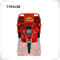 China top quality three wheel cargo motorcycle
