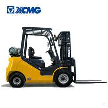 XCMG new 2.5 ton gasoline LPG fork lift price gas forklift truck for sale