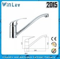 2015 Ningbo 4001-35 model brass long neck kitchen faucet