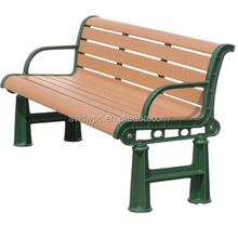 Morden designed wood plastic composite outdoor wpc garden bench