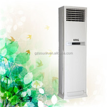 1.5 Ton T3 220V 50Hz Floor Standing Air Conditoner Cooler Conditioning,Type of Air Coolers India