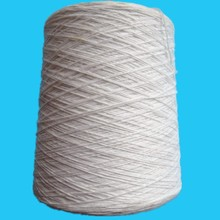 combed cotton knitting yarn wholesale with low price