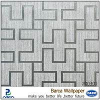 barca 2015 manufacturing bamboo pattern wallpaper