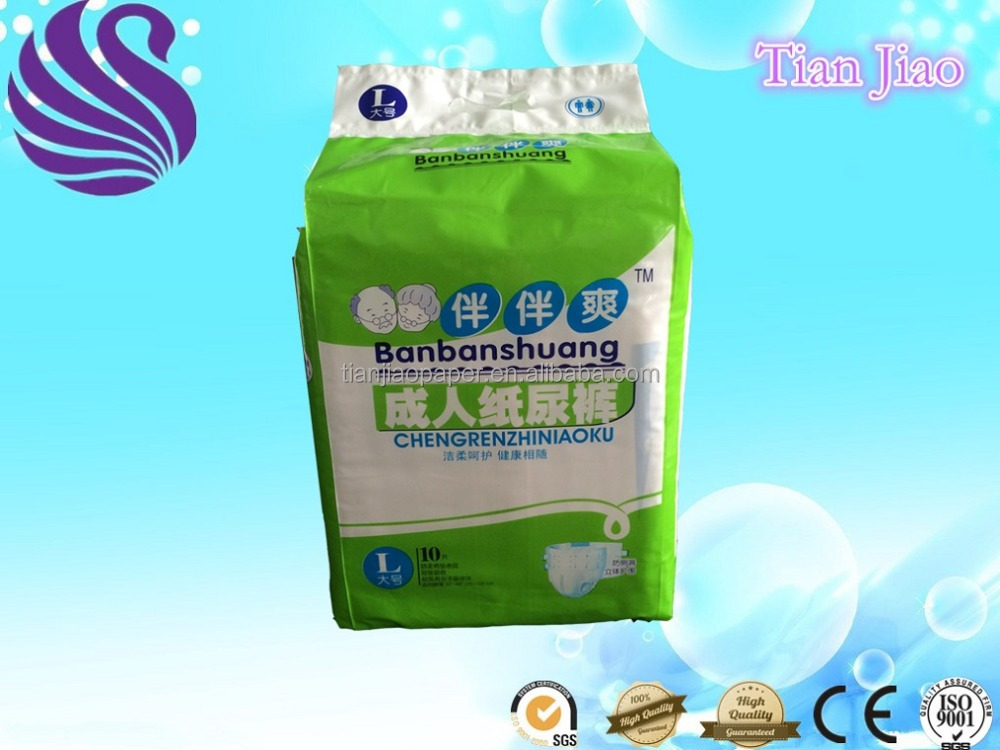 Wholesale Adult Diaper Manufacturer in China, Old People's Diaper for Adults Hospital, Free Adult Diaper Sample Available