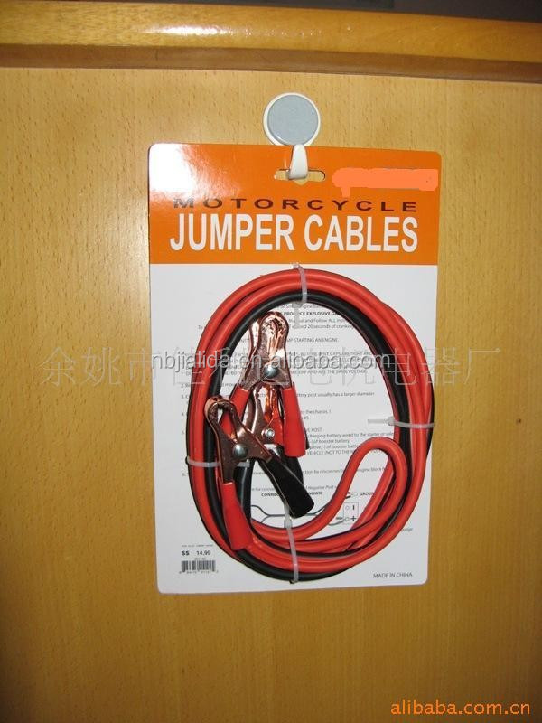 car booster jumper cable A55