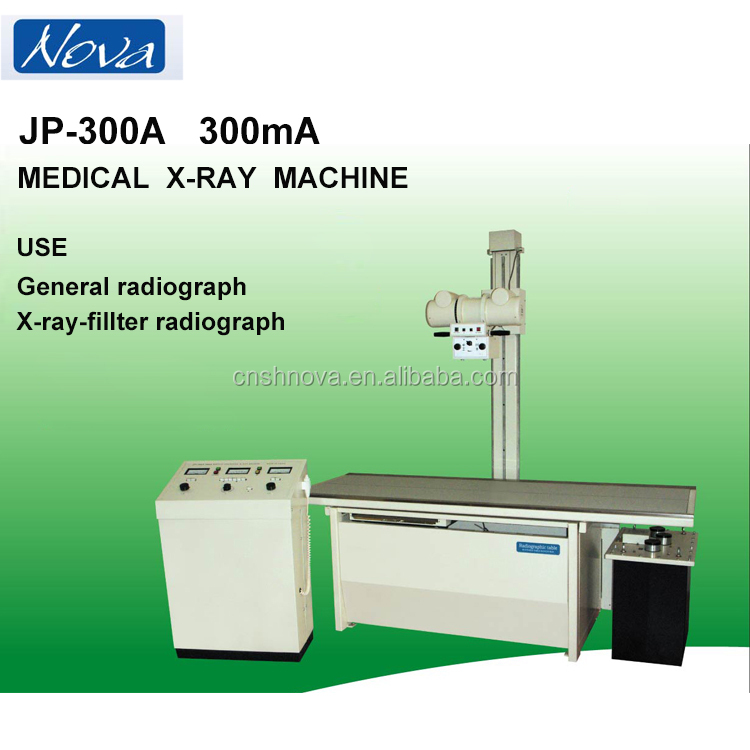 2017 Hot sale original factory supply wholesale JP-300A radiography x-ray machine