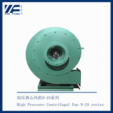 centrifugal windy exhaust fan