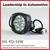Hot seller! auto accessory light bulb 24V mini 50w LED working light flood beam car led light