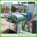 Fertilizer drying machine/cow manure dewater machine/horse manure dewatering machine