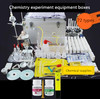 /product-detail/teaching-lab-supplies-chemistry-experiment-equipment-boxes-chemical-glassware-set-60560296053.html