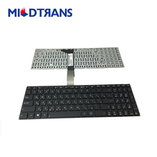 High quality laptop Keyboard for ASUS X550 RU US Spanish French Italian Russian Layout