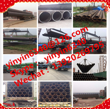 british standard galvanized round steel pipe/tube