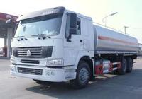 sinotruck howo 20000 liters 20 ton fuel tank truck for sale
