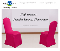 Fuschia Universal Spandex Seat Cover for Banquet Chairs