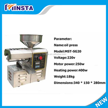 2016new products on china market home use automatic peanut sesame oil press machine/oil expeller/oil extraction machine