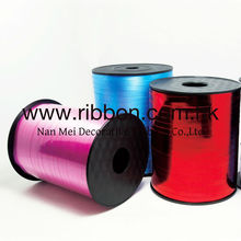 5mm 500m 500yards roll wholesale free sample PP balloon curling ribbon for balloons