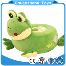 CHStoy custom frog plush animal chair / plush baby sofa