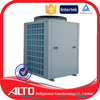 Alto AL-100 quality certified air to water chiller system cooling capacity 100kw/h water cooled screw chiller