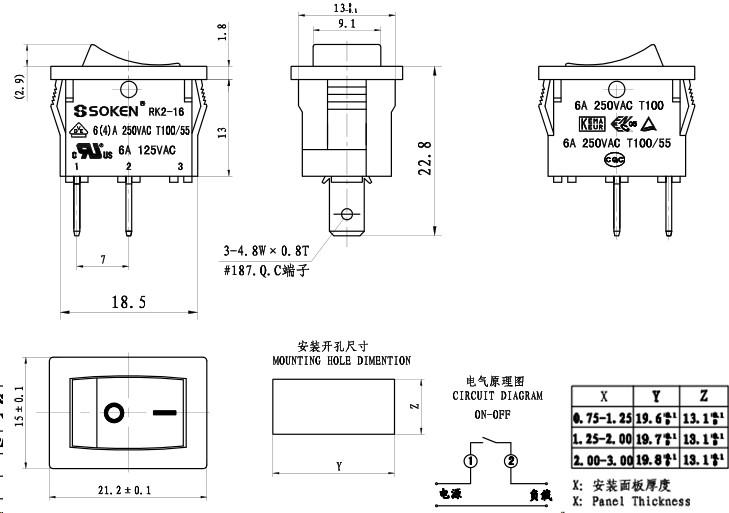 rk2 16 rohs ul rocker switch marine panel with wiring diagram t85 6a 250v buy marine switch