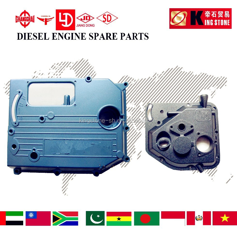 agricultural machinery CHANGZHOU high quality S1125 gear casing gear cover
