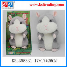 Chinese hamster voice recording repeat kids x hamster function doll