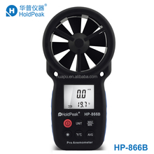 HoldPeak HP-866B Professional Anemometro Digital Anemometer Wind Speed Measurement Wind Device Handheld with Carry Bag