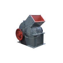 Environmental Rock Hammer Mill Crusher For Metal