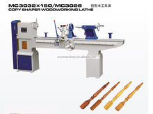 Heavy Duty Wood turning lathe machine Factory price good quality
