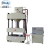 200 Ton Hydraulic Oil Press For