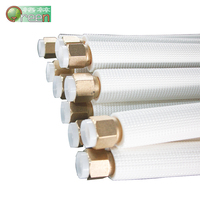 Copper Weld Aluminium Tube For Air