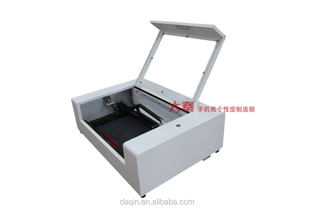 DAQIN screen protector making machine