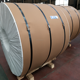 Factory price 1050A aluminum strip coil