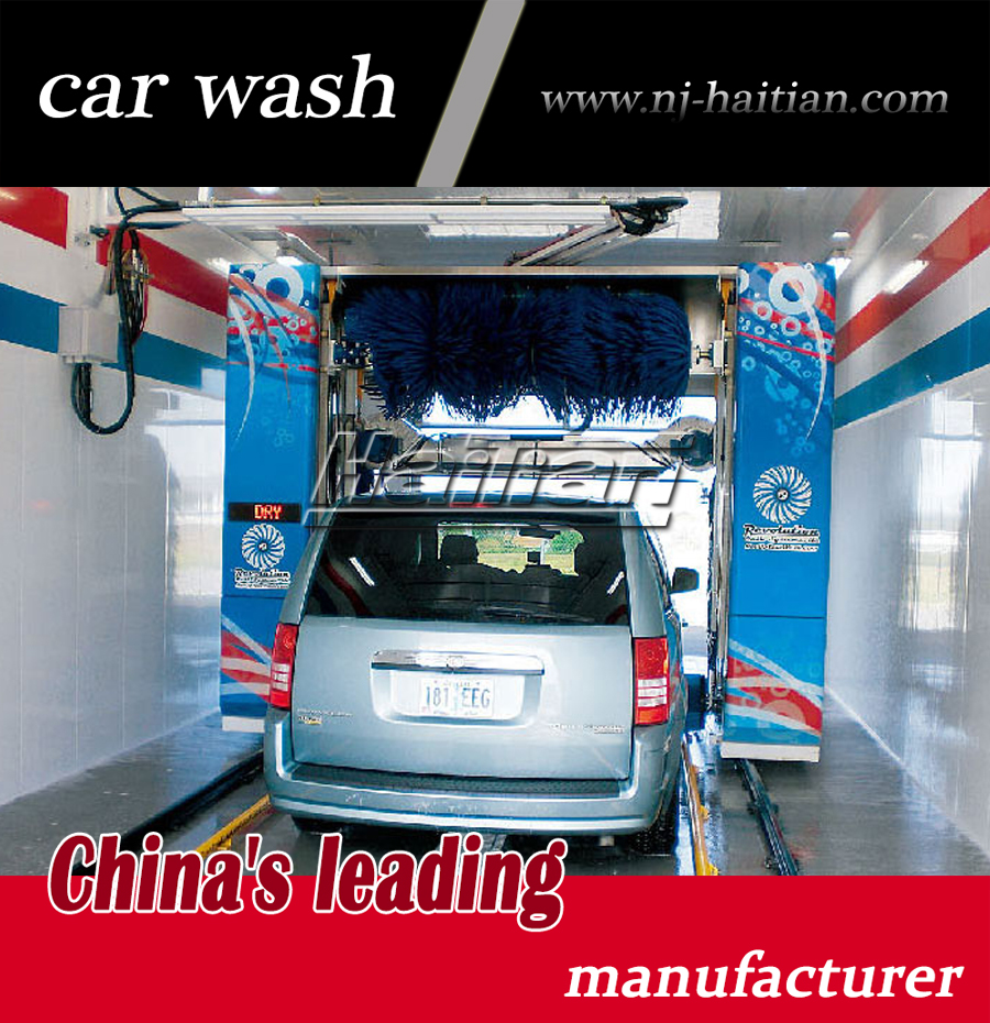 High standard quality automatic car wash machine price, Rollover car wash machine with CE