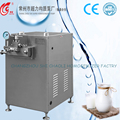 Hot sale and High quality homogenizer for making liquid