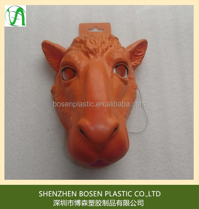 vacuum formed 3d pvc plastic mask animal party mask for kids