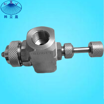 External mixing air water spray nozzle