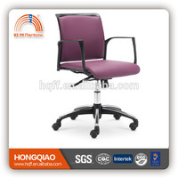 design relax chair new director office chair office chair price