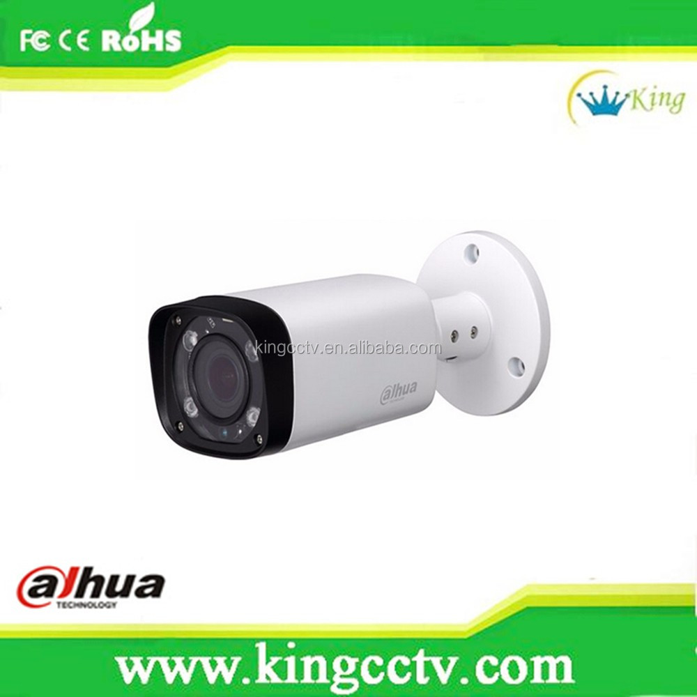 Dahua security video recorder surveillance cctv camera bullet camera DH-HAC-HFW2221RP-Z-IRE6