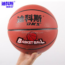 DKS Customized PU Leather Basketball For Indoor Use