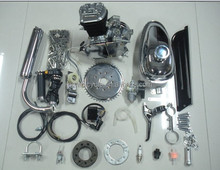 motorized pedal bike engine 50cc