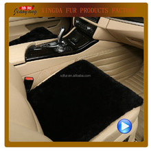 Genuine Australian Sheepskin Leather Car Cushions