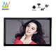 21.5 Inch Touch Screen Digital Signage Network 3G 4G Android Wifi Lcd Advertising Display Monitor